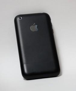 New black iPhone casing