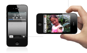 iOS 5 Quick Access Camera