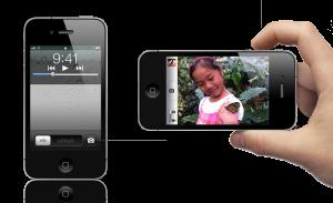 iOS 5 Quick Access Camera